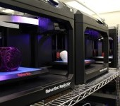 UMass Amherst Library Opens 3-D Printing Innovation Center